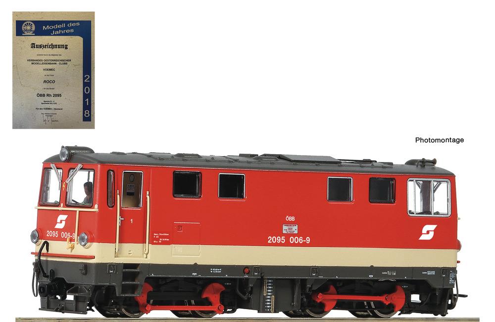 Diesel locomotive 2095 006-9, ÖBB