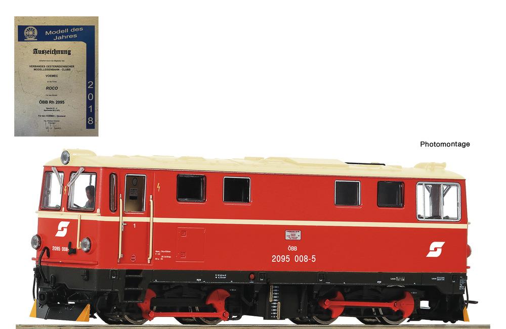 Diesel locomotive 2095 008-5, ÖBB
