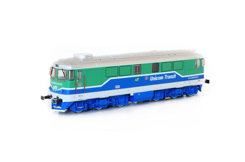 UTZ - 060-DA diesel locomotive